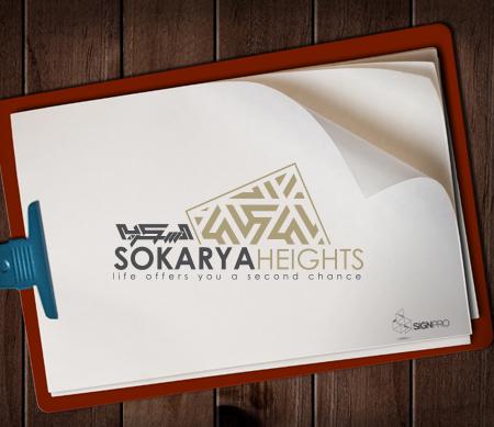 Logo Design Gallery [2] Image