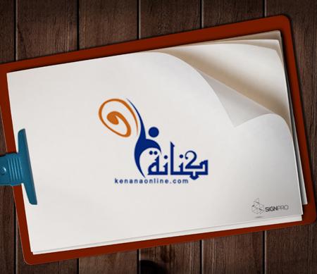 Logo Design Gallery [3] Image