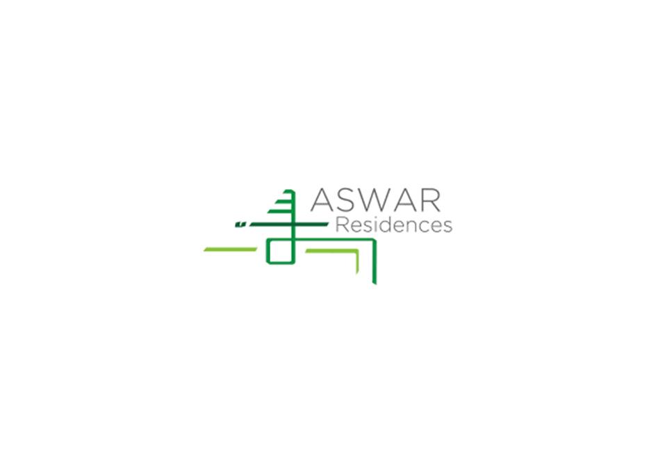 ASWAR COMPOUND